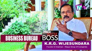 Business Bureau | Talk With Boss | K.R.G. Wijesundara | 10 -12-2017 Thumbnail