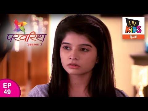 Parvarrish Season 2 - Ep 49 - Riya Wants Her Space
