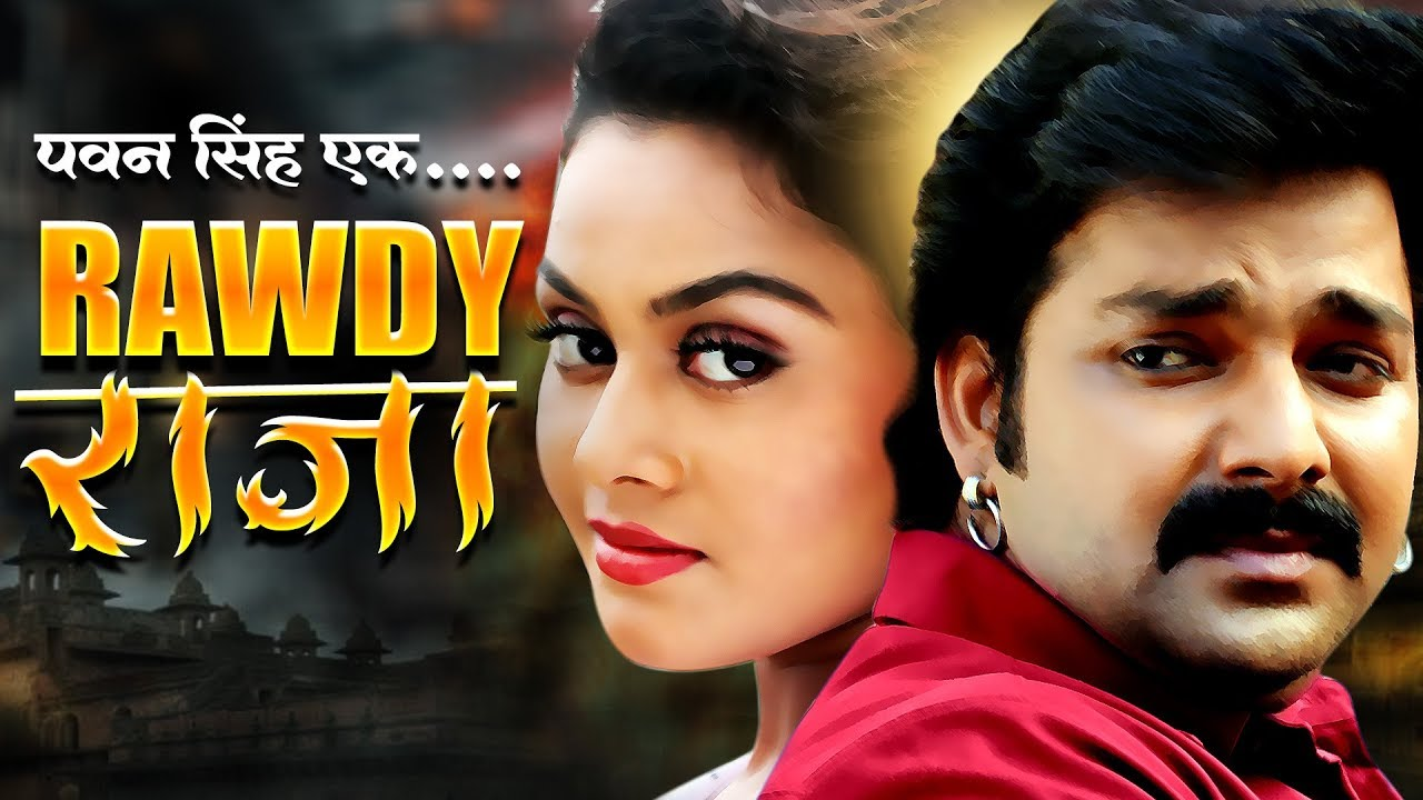 Pawan Singh Ek Rawdy Raaja - पवन सिंह एक रावडी राजा  | Superhit Action Movie 2020