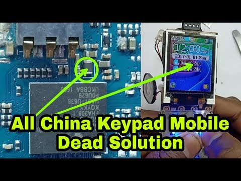 All china mobile Dead solution - YouTube
