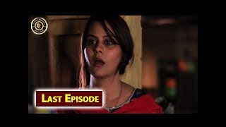 Nibah Last Episode 24 - Top Pakistani Drama