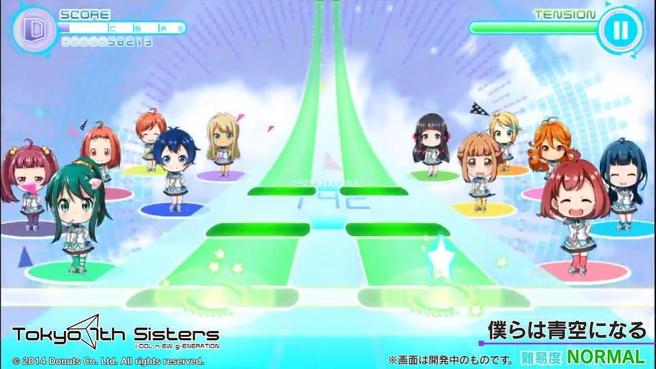 G カップ シスターズ tokyo 7th シスターズ』にてエピソードイベント第1弾が開催。玉