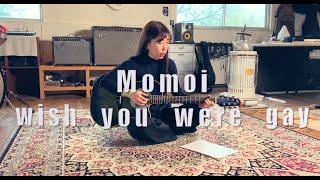 Wish You Were Gay   Billie Eilish Cover  Momoi  ギター弾き語り Toruschool.com