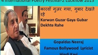 gopal das neeraj- jashn-e-adab 4th international poetry festival-2 Lucknow 2015