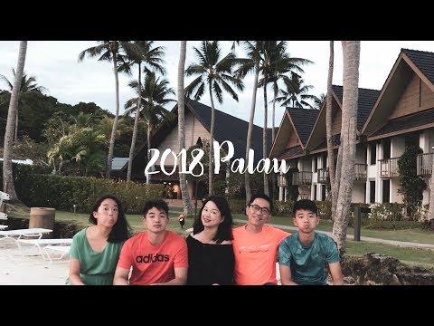 2018 Family Trip - Palau