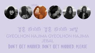 T-ARA (티아라) - Don't Get Married (결혼 하지마) Color Coded Lyr…