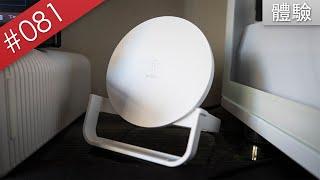 【阿哲】是時候進入無線充電時代了 - Belkin BOOST↑UP 無線充電座 使用體驗 [#081]