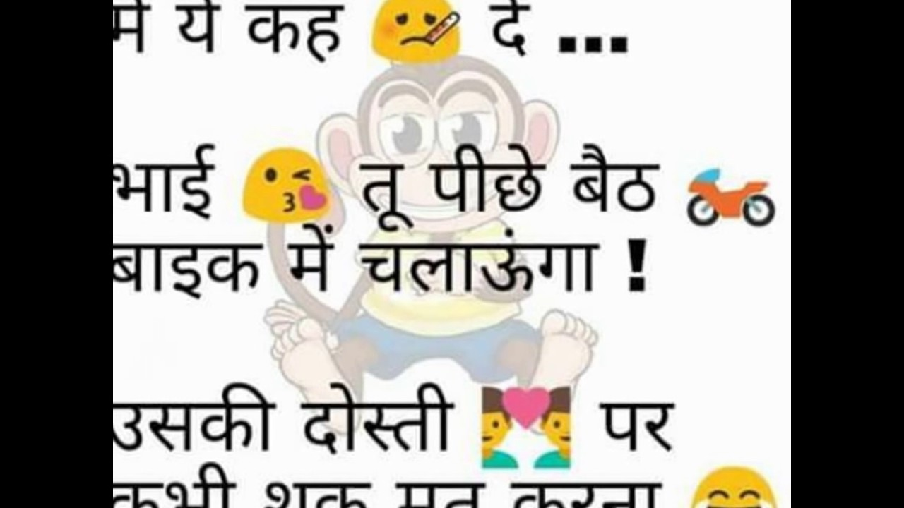 Send Good Morning With Funny Messages To A Friends On Whatsapp