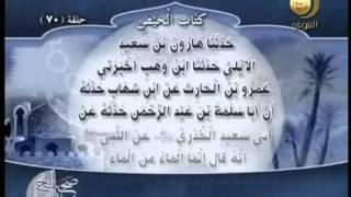 صحيح مسلم - باب ما يستتر به لقضاء الحاجة