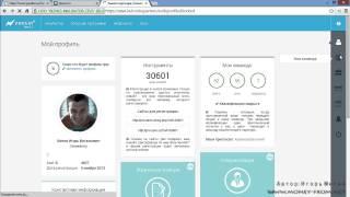 Оплата с внутреннего счета на сайте ЗЕВСа zevs.in(, 2014-03-04T19:28:22.000Z)