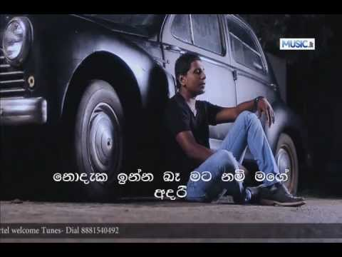 Nodaka inna be ruwan hettiarachchi lyric with video songs.