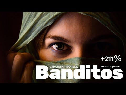 + 211% за 12 мес — Стратегия форекс «Banditos» по GBPUSD (H1)