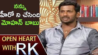 Actor Vishal Reveals About His Entry Into Film ...