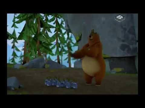 Гризли и Лемминги Сокровище медведя - Наоборот
