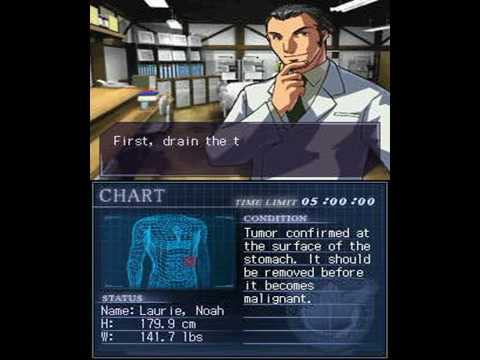 Trauma center under the knife chapter 1 2 standard for Ep ptable queue proc