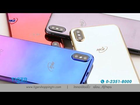โทรศัพท์มือถือ M G T  Deluxe