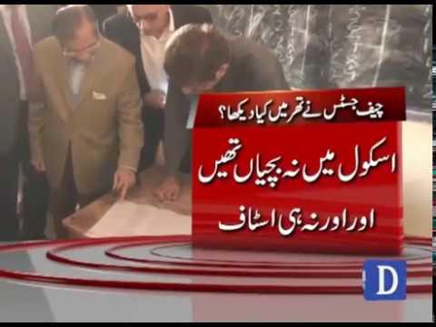 Chief Justice Mian Saqib Nisar nay Thar ki Sorat-e-Hal naqabil Tasawwur qarar dydi