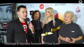 Святослав Фомин репортаж 'Сфера Красоты' на CELEBRITY TV