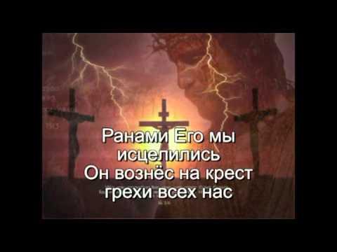 Христианское поклонение. Сборник