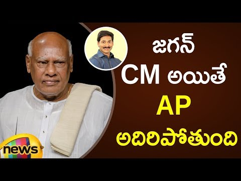 Rosaiah Says YS Jagan Mohan Reddy Is The Next CM For AP | Rosaiah Exclusive Interview | AP Elections