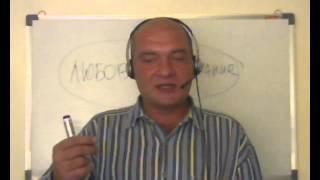 Если разрыв отношений неизбежен...(Запись на очередной тренинг http://www.stop-alkogol.ru/poezd_trezvosti/index.htm