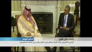 الرئيس الأميركي باراك أوباما يلتقي ولي العهد السعودي
