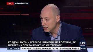 Гордон о Лукашенко
