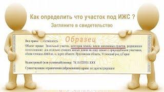 видео Договор на ремонт кровли, образец договора, скачать договор ремонта кровли