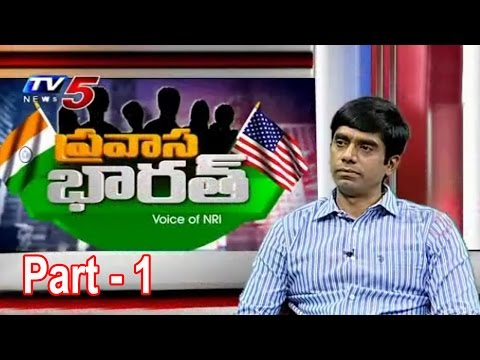 Issues On AP Capital Committee Report | Pravasa Bharat | Part 1 : TV5 News