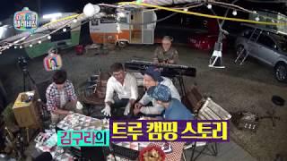 미공개 김구라 귀신 썰
