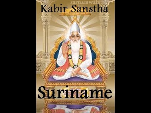 Kabir Sanstha Suriname - Kabir Bhajan recorded live in 1988