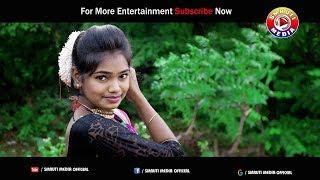 Singer & lyrics - dhaneswar || director kumar sir camera edite -babuli mohanta producer- muna babu