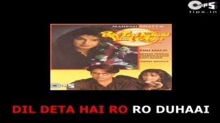 Dil Deta Hai Ro Ro Duhai - Bollywood Sing Along - Alka Yagnik - Phir Teri Kahani Yaad Aayi