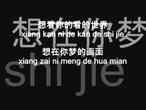 Jay Chou- 回到过去
