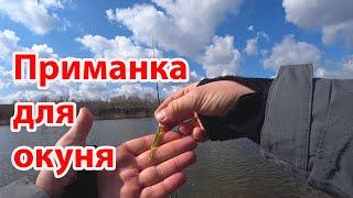Рыбалка ультралайт ловля окуня на спиннинг