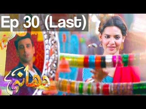 Dhaani - Episode 30 (Last) | Har Pal Geo