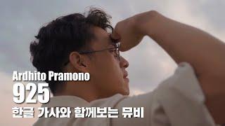 한글 자막 MV l Ardhito Pramono - 925