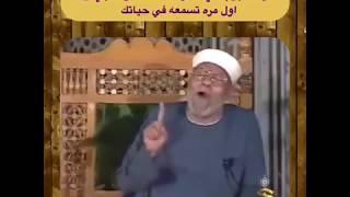 الشيخ الشعراوي يتحدث حول فضل الصلاة على النبي