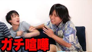 はじめて喧嘩しました... 【イヤホンガンガン伝言ゲーム中】 thumbnail
