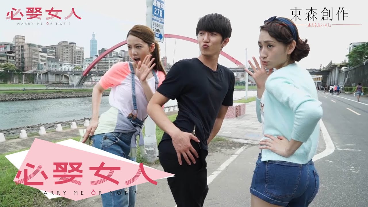 【必娶女人】幕後花絮 殺青篇 - YouTube