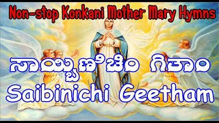 Saibinichi Geetham (Konkani Mother Mary Hymns)