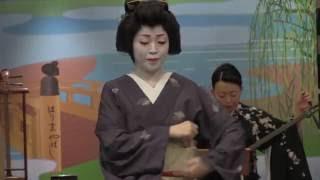 高知の料亭「濱長」の芸妓・かつを さんによる踊りです。