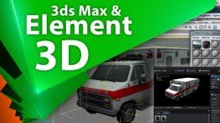 Урок Element 3D экспорт из 3dsmax - AEplug 003
