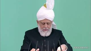 French Translation: Friday Sermon 10th August 2012