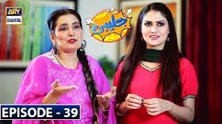 Jalebi Episode 39 - 12th October 2019 - ARY Digital Drama