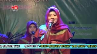 ISLAM KTP Live Rebana Wali Songo  di Desa Kandangan