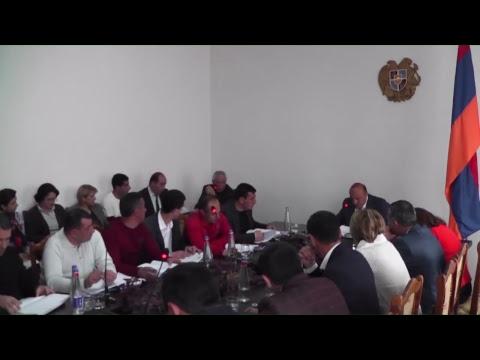 Սիսիանի համայնքի ավագանու նիստ 12.04.2018