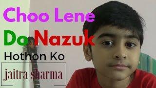 Choo Lene Do Nazuk Hothon Ko | Kaajal (1965) | Mohd. Rafi