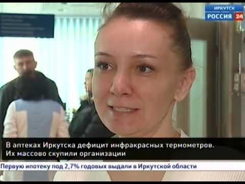 Выпуск «Вести 24» 24.03.2020 (20:00)
