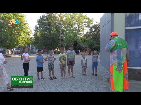 ТРК НІС-ТВ: Объектив 3 07 20 Летний отдых ветеранов АТО и их смемей